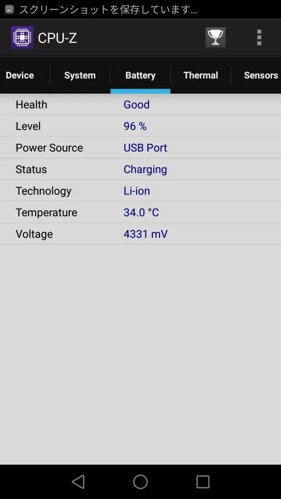 Huawei Nova CPU-Z Battery