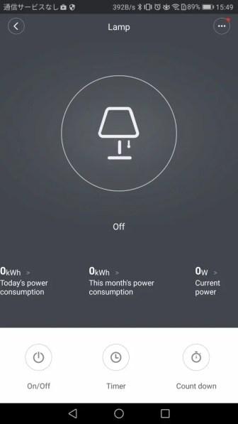 Xiaomi mijia スマートホームセキュリティキット 電源スイッチ フロアランプ オフ