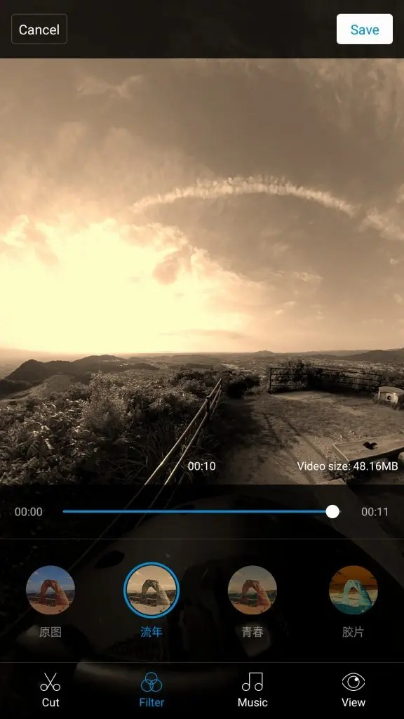 Mi Sphere Cameraアプリ Filter セピア