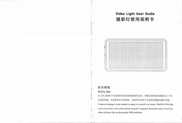 Andoer LEDビデオライト 取説 1
