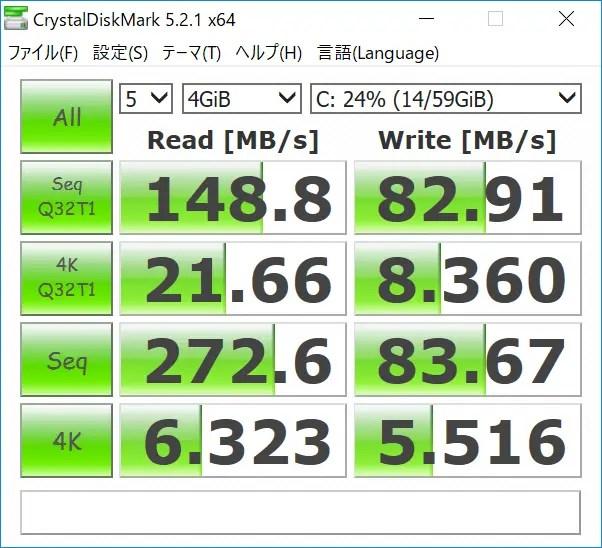 VOYO Vbook V2 CrystalDiskMark
