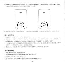 AUKEY 加湿器 超音波クールミスト加湿器 取説 3