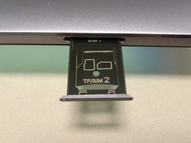 LENOVO Phab 2 Plus  SIMスロット 取り出す