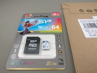 MicroSDカード 2枚 3