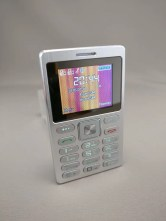 SATREND A10 GSM ミニカードフォン 表4
