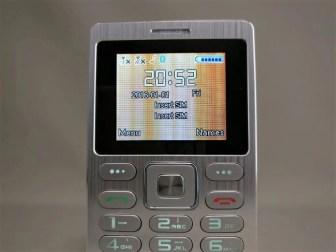 SATREND A10 GSM ミニカードフォン 操作できる