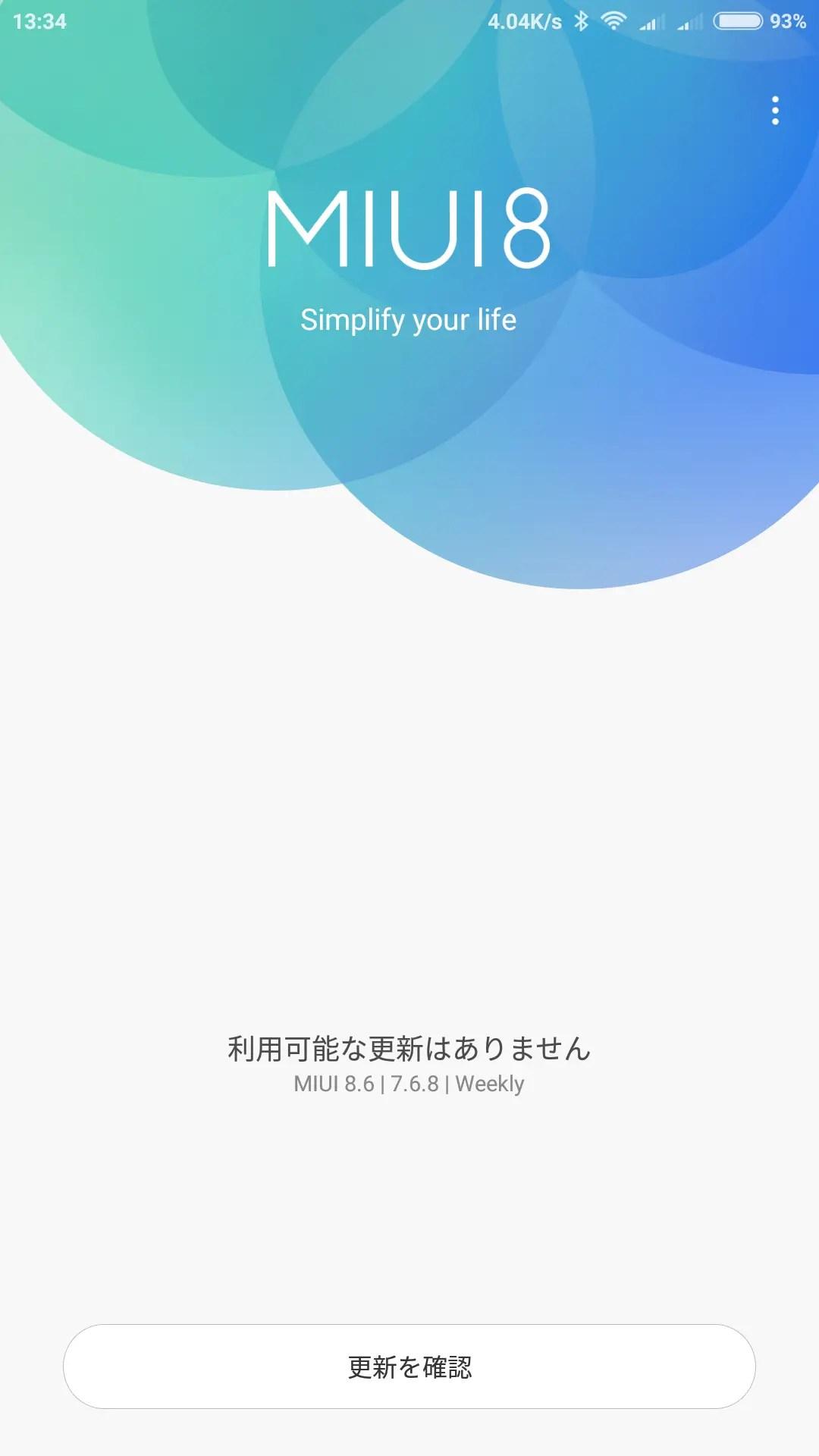 Xiaomi ROM焼き Mi MIX