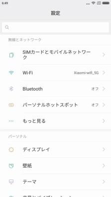Mi6 Xiaomi.eu ROM 設定