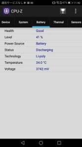Huawei honor 6X CPU-Z Battery