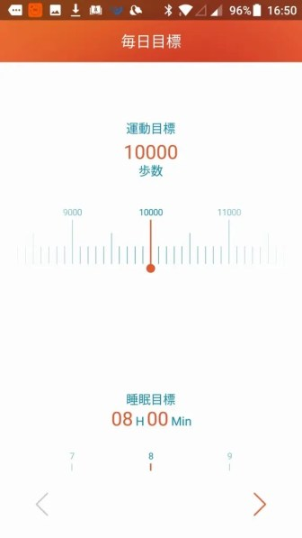 Makibes ID107 Plus スマート ブレスレット VeryFitPro 個人情報 目標歩数