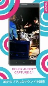 LENOVO Phab 2 Plus アプリ 動画 サウンド