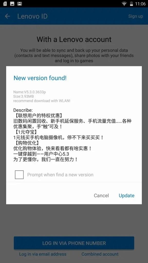 LENOVO Phab 2 Plus アプリ Lenovo ID 2