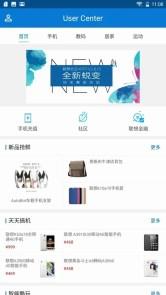 LENOVO Phab 2 Plus アプリ Lenovo ID 4