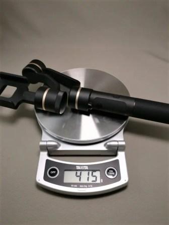 FeiyuTech SPG c 重量415