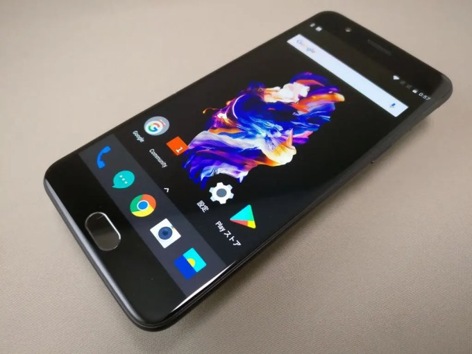 OnePlus5 表面斜め