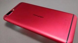 Ulefone Gemini Pro ベンチマーク+デュアルカメラ比較 OnePlus5・DOOGEE MIX