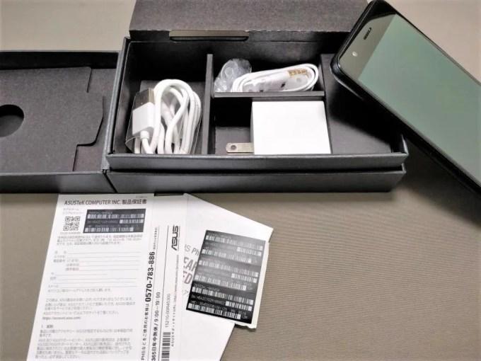 ASUS Zenfone Zoom S 化粧箱 付属品