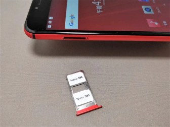 Ulefone Gemini Pro SIM 装着