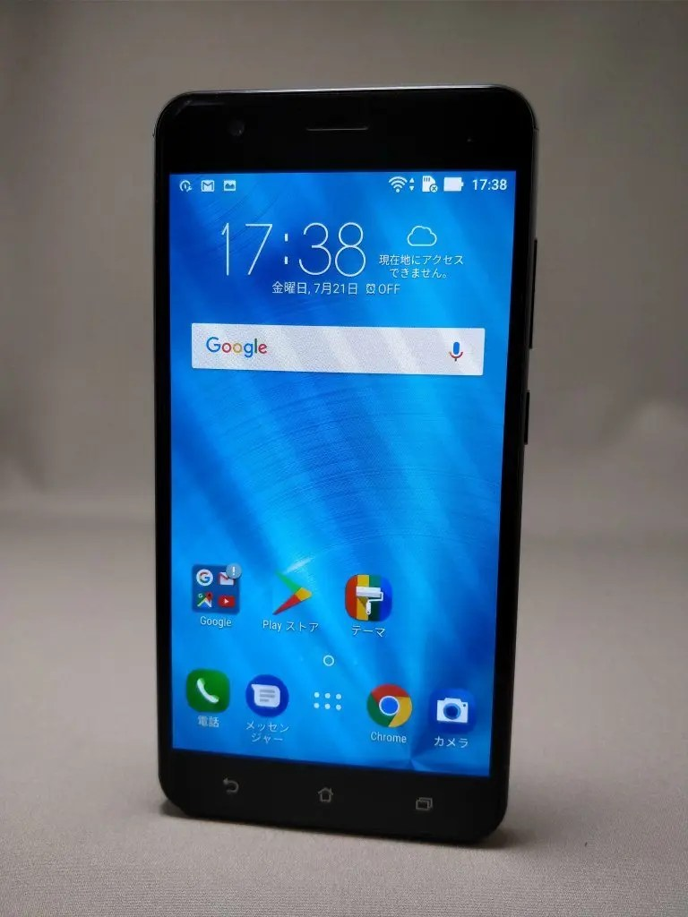 ASUS Zenfone Zoom S 表8
