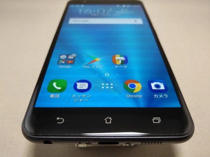 ASUS Zenfone Zoom S ホームボタン