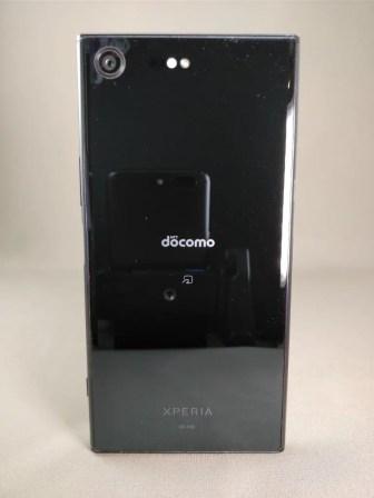 Xperia XZ Premium 裏6