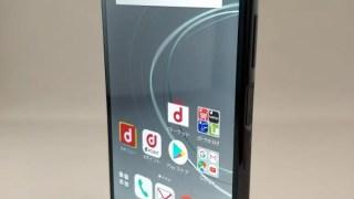 Xperia XZ Premium SO-04J 開封の儀 レビュー
