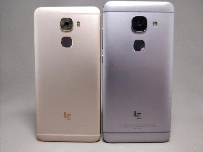 LeEco Le Pro3 Elite LeTV LeEco Le Max 2 X829と比較 裏2