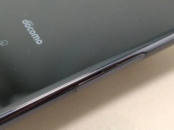 Xperia XZ Premium  SIMスロット フタ