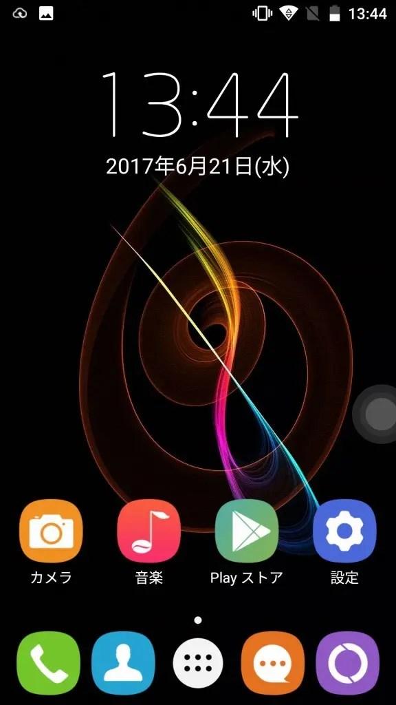 OUKITEL K6000 Plus ホーム画面