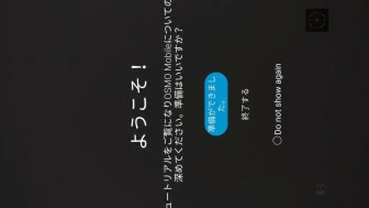 Screenshot_20170709-094630