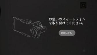 Screenshot_20170709-094638