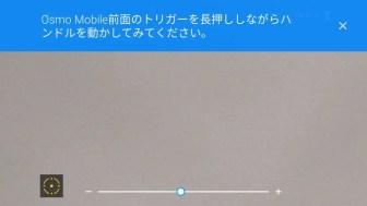 Screenshot_20170709-094909