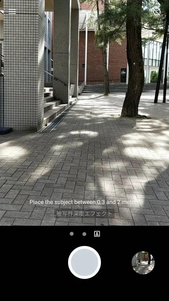 OnePlus5 デュアルカメラ2