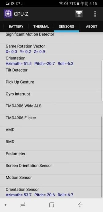 Galaxy S8 CPU-Z 9