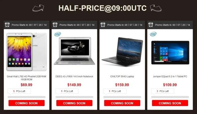 HALF-PRICE セール