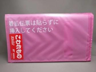 Huawei P10 Lite UQ mobile 貸出機 梱包