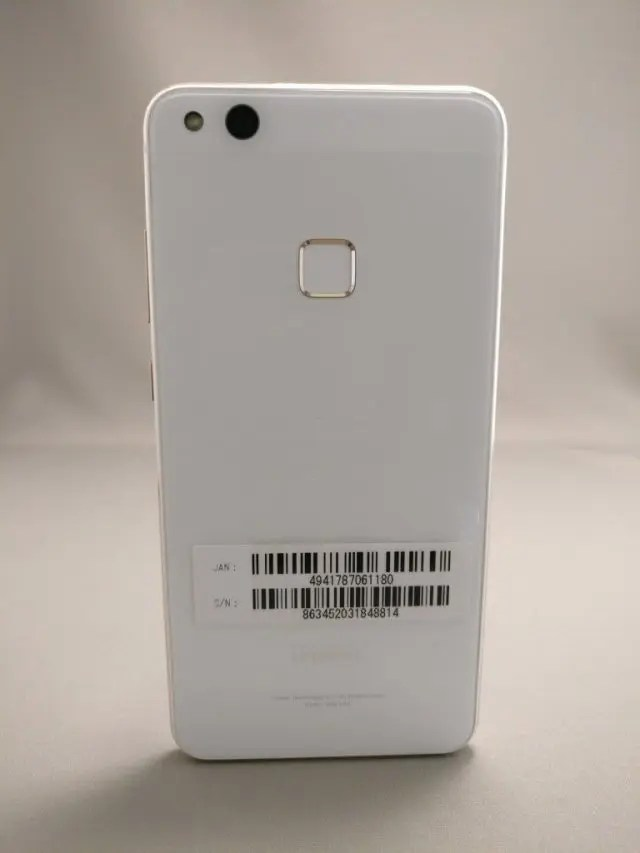 Huawei P10 Lite UQ mobile 貸出機 裏8