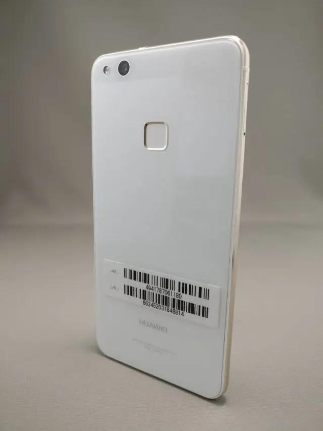 Huawei P10 Lite UQ mobile 貸出機 裏4