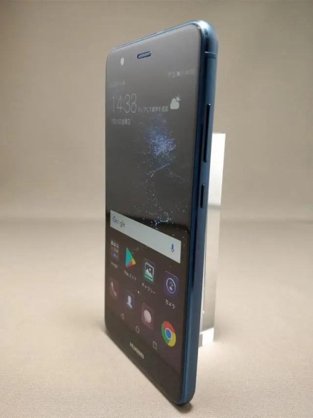 Huawei P10 Lite 表11