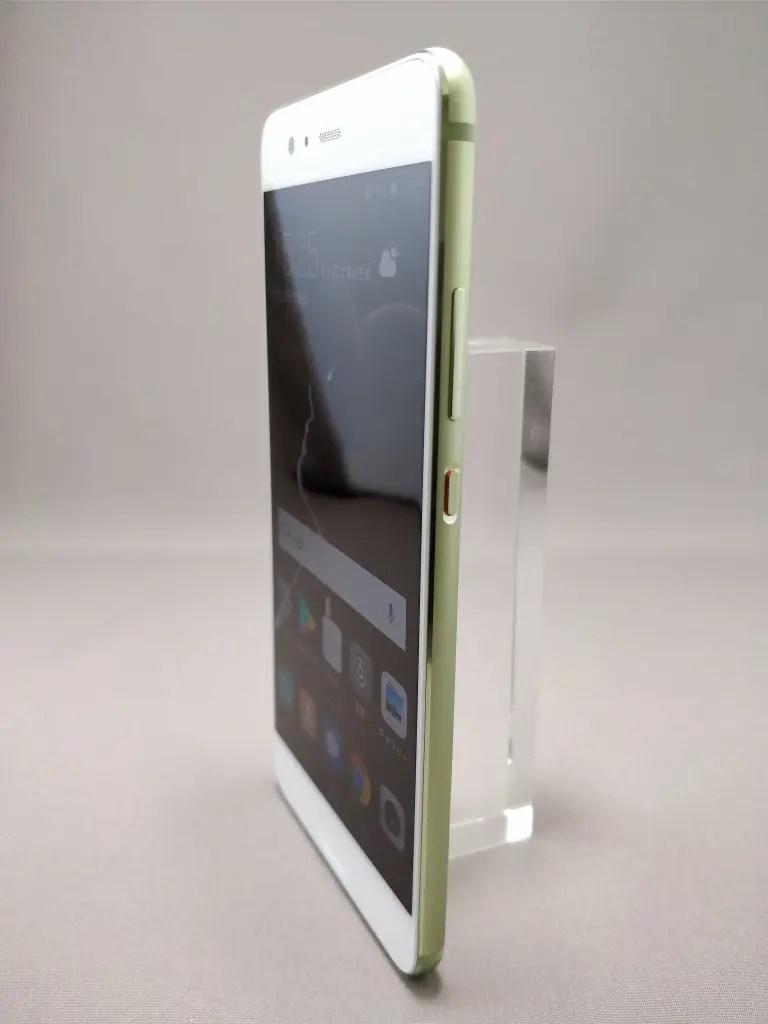 Huawei P10 Plus 表 3
