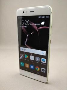 Huawei P10 Plus 表 6
