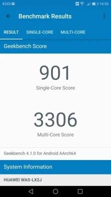 Huawei P10 Lite UQ mobile 貸出機 Geekbench901
