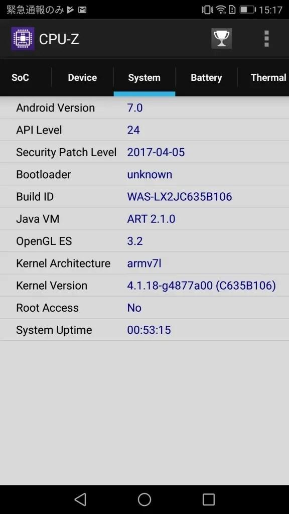 Huawei P10 Lite CPU-Z3