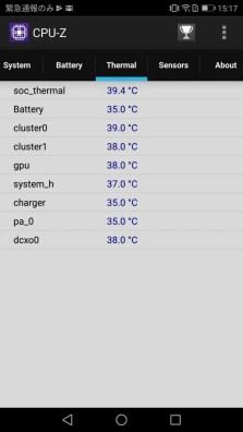 Huawei P10 Lite CPU-Z5