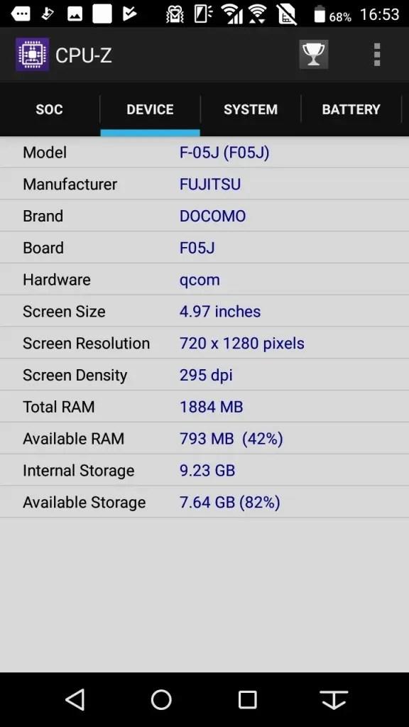 Arrows Be F-05J CPU-Z 2