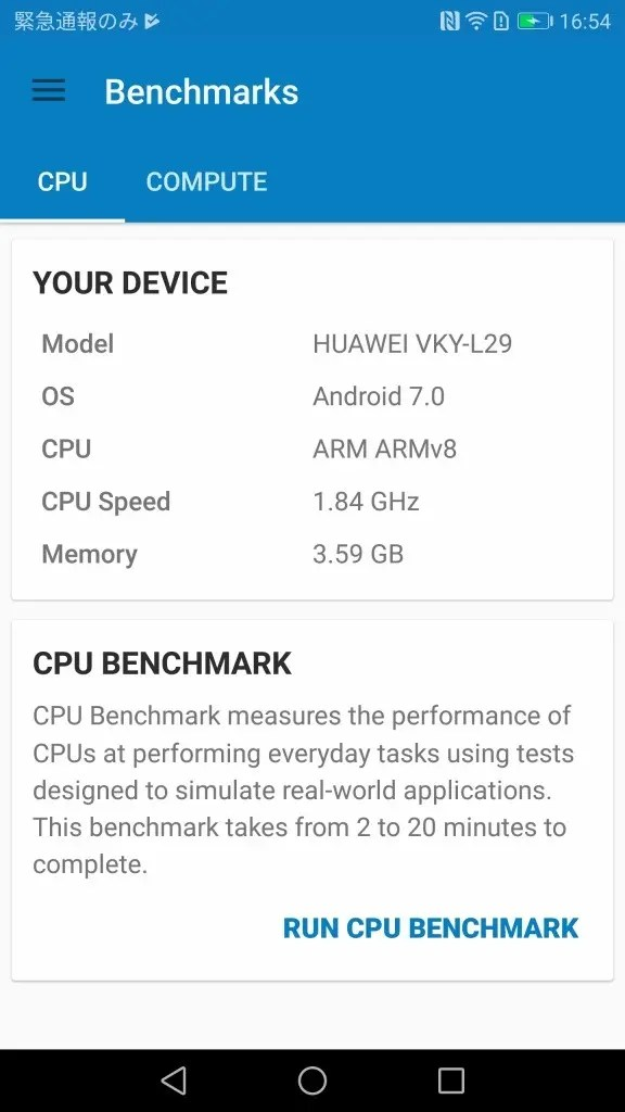 Huawei P10 Plus GeekBench