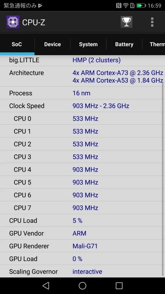 Huawei P10 Plus CPU-Z 2