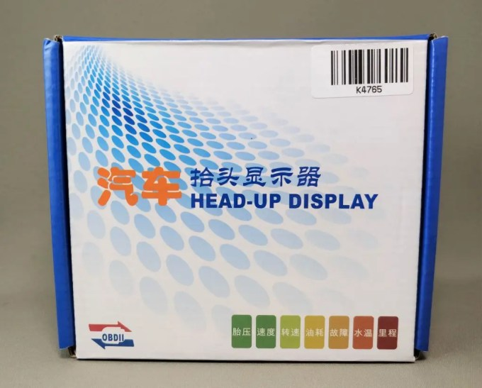 KKmoon カーHUDヘッドアップディスプレイ 化粧箱 表