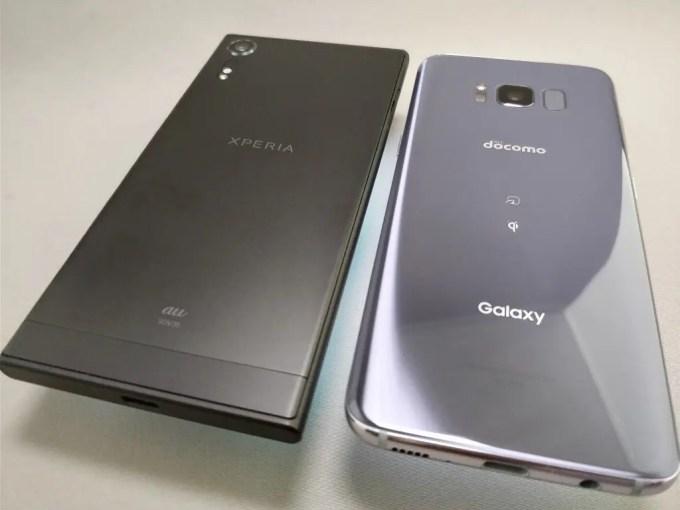 Xperia XZs  Galaxy S8 比較 4