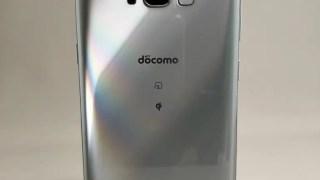 【2017春 世界最強スマホ】Galaxy S8+ SC-03J 開封 レビュー